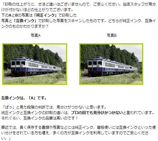 gokansei-ink.jpg