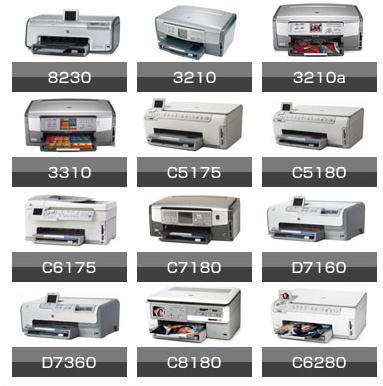 hp177-printer.jpg